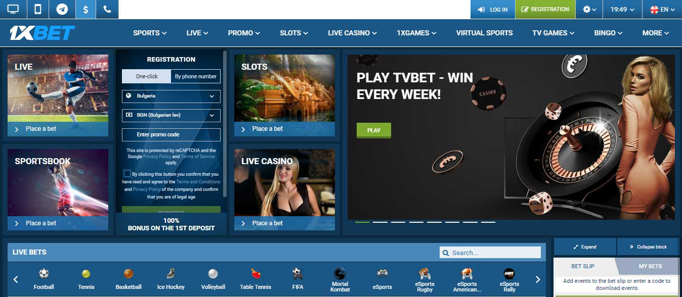 How to receive 1xBet Poker Jackpot