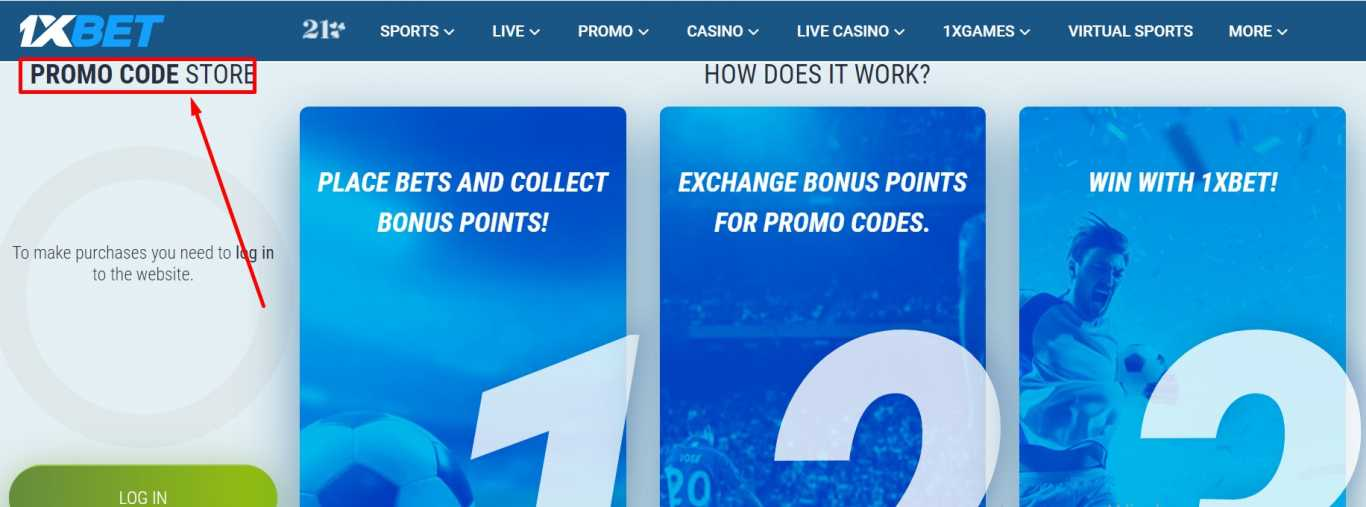 1xBet free promo code: terms and conditions